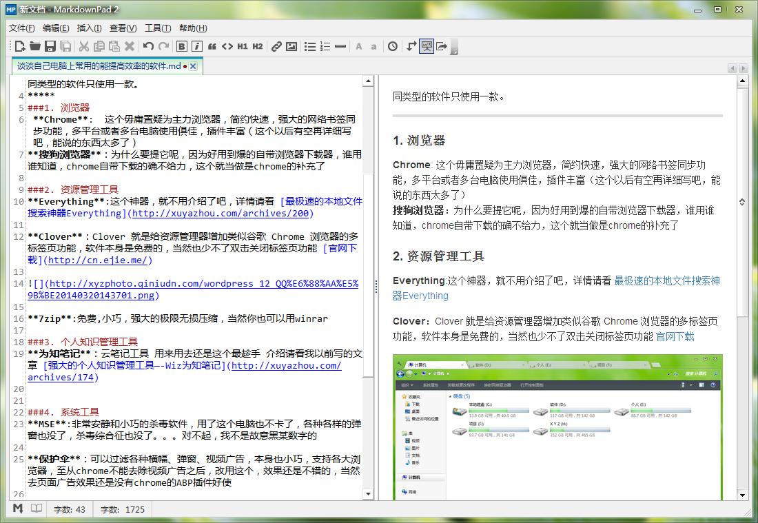 366net必赢亚洲手机版 2