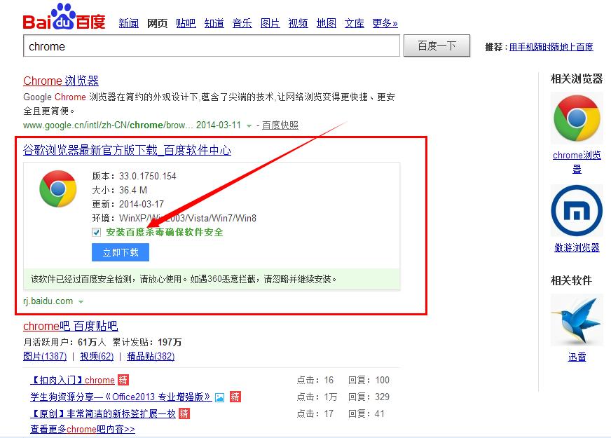 366net必赢亚洲手机版 3