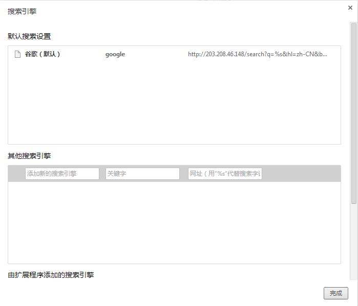 366net必赢亚洲手机版 6