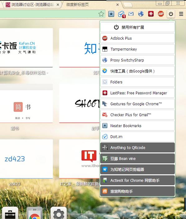 366net必赢亚洲手机版 7