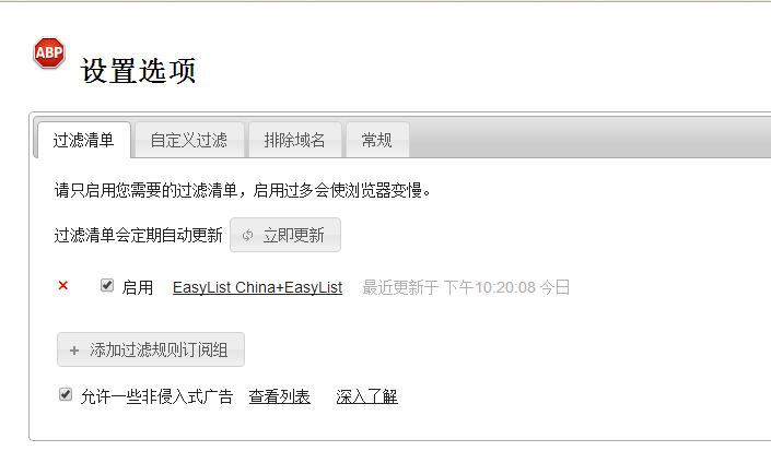 366net必赢亚洲手机版 8