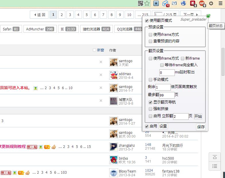 366net必赢亚洲手机版 13